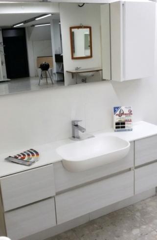 Outlet Accessori Bagno Milano.Mobili Bagno Outlet Milano Stunning Mobile Portalavabo Cloakroom