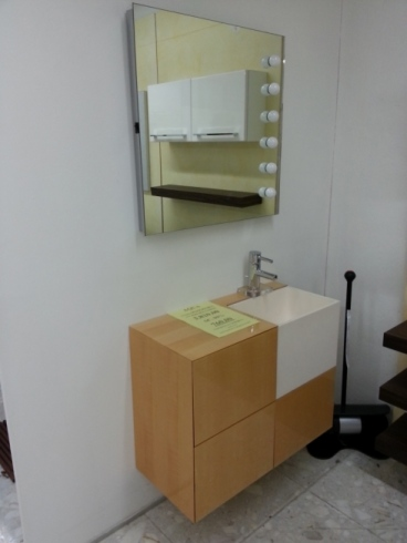 Outlet Mobili Bagno. Excellent Mobili Bagno Outlet With Outlet ...