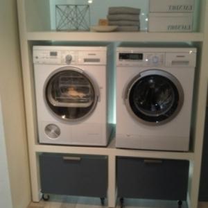 Arredo lavanderia su misura monza e brianza como - Arredo per lavanderia di casa ...